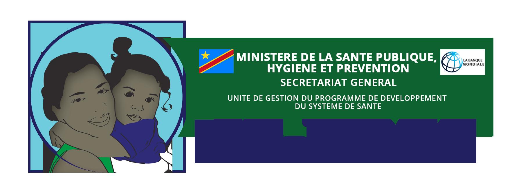 Unité de Gestion du Programme de développement du système de santé